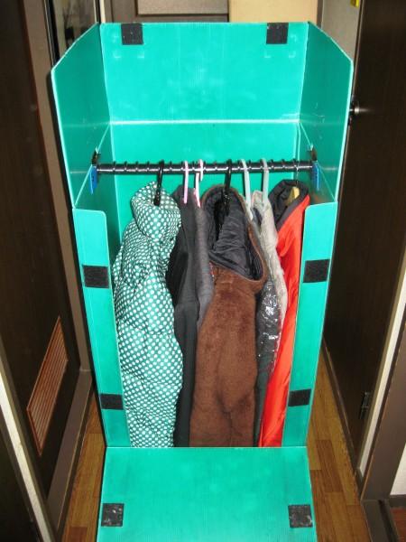 スーツ、厚手のジャンパー等をシワにならないようにお運びするハンガーBOXも無料レンタルできます!